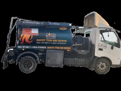 lead oil truck #1